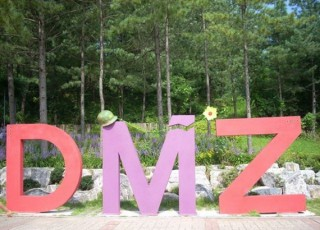 FULL DAY DMZ TOUR from 27 USD/person only